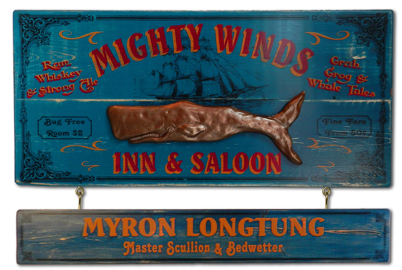 Mighty Winds Sign with Optional Personalized Nameplate