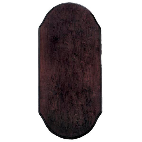 Large Mahogany Plaque (AW-400)