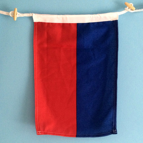 Nautical Signal Flag - Framed - Letter E