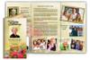 Bouquet DIY Legal Funeral Tri Fold Brochure Template