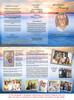 Dusk DIY Legal Funeral Tri Fold Brochure Template inside view