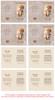 Tan Folded DIY Pet Memorial Card Template inside view