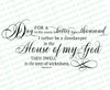 Be A DoorKeeper Bible Verse Word Art