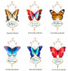 In Loving Memory Memorial Blessed Butterfly Decorations options