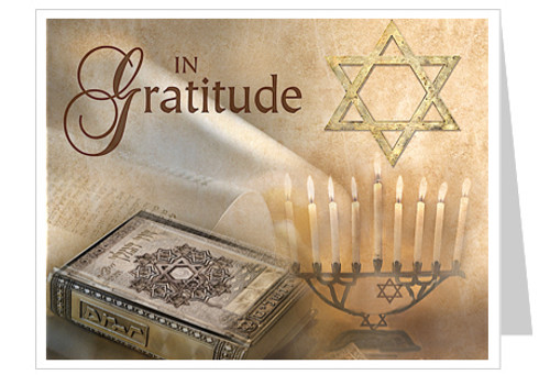 Jewish Thank You Card Template