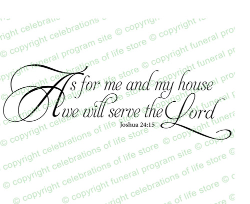 As For Me And My House Bible Verse Word Art