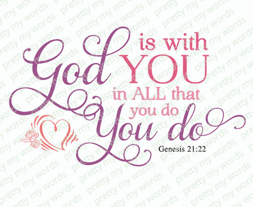 God Is With You Bible Verse Word Art