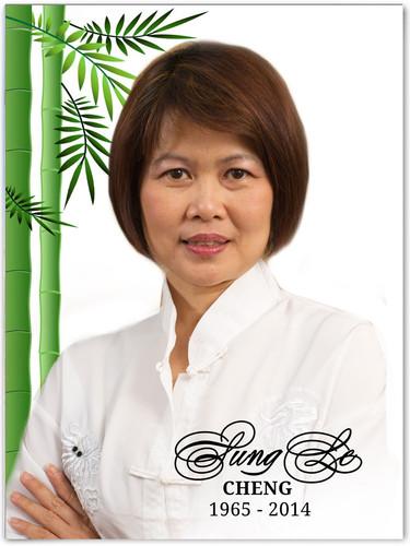 Bamboo Memorial Portrait Poster
