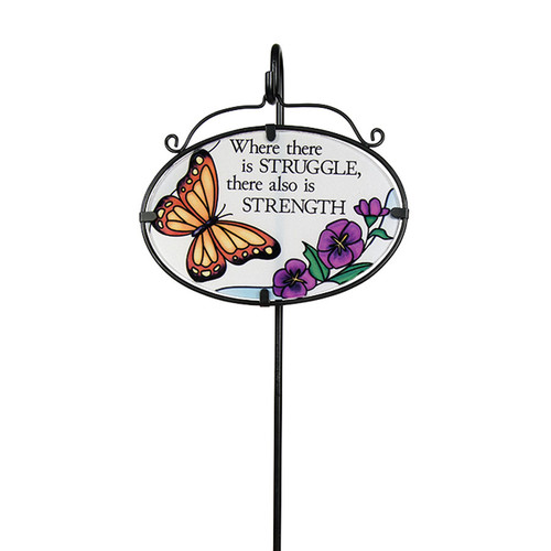 Struggle and Strength Inspirational Glass Garden Oval Stake