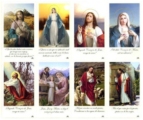 Latina Catholic Spanish Mass Prayer Card Paper (Set of 8)