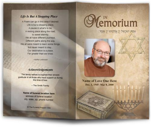 Jewish Funeral Program Template