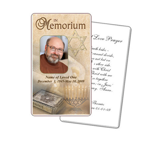 Jewish Prayer Card Template