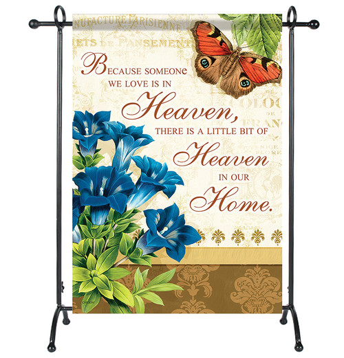 Heaven In Our Home Garden or Cemetery Flag