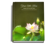 Lotus Perfect Bind Funeral Guest Book 8x10