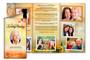 Savior DIY Legal Funeral Tri Fold Brochure Template