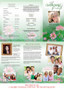 Ambrosia Large Tabloid Trifold Funeral Brochures Template inside view