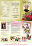 Bouquet Large Tabloid Trifold Funeral Brochures Template inside view