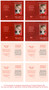 Red Folded DIY Pet Memorial Card Template inside view