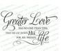 Greater Love Bible Verse Word Art