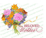 Mother Bouquet Ready Made Vector Funeral Clipart Design