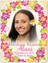 Aloha Memorial Portrait Poster