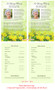 Daffodils Funeral Flyer Half Sheets Template inside view