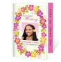 Aloha Letter 4-Sided Graduated Funeral Program Template