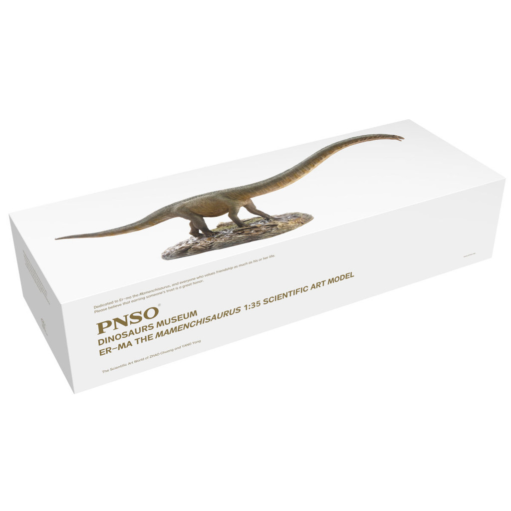 PNSO Erma The Mamenchisaurus packaging