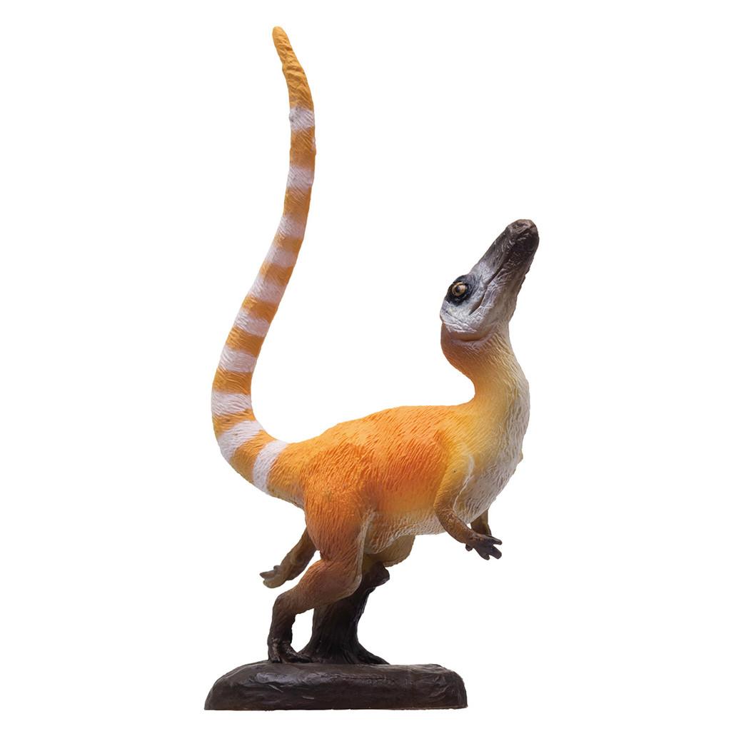 PNSO Sinosauropteryx Yuyan mini dinosaur
