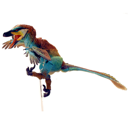 Linheraptor Exquisitus Series 2