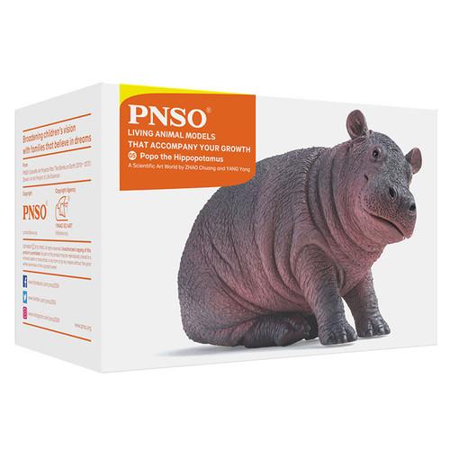 PNSO Popo the Hippopotamus calf packaging