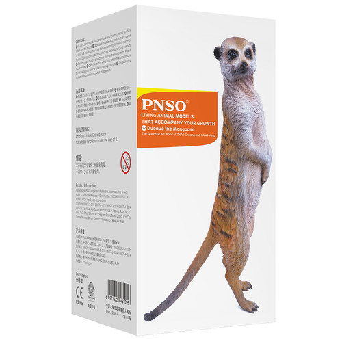 PNSO Duoduo the Mongoose packaging 2