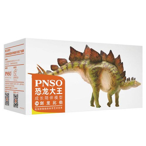 PNSO Bieber the Stegosaurus packaging 2