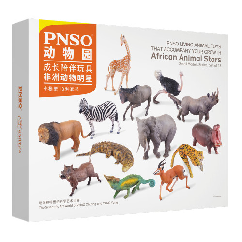PNSO African Animals box Set