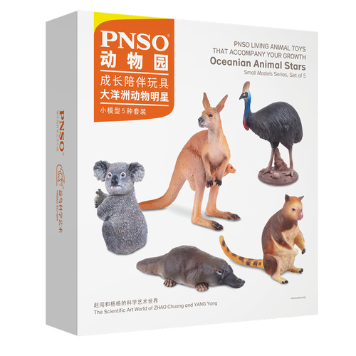 PNSO Oceania Animals Box Set