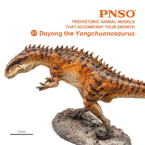 PNSO Dayong the Yangchuanosaurus info
