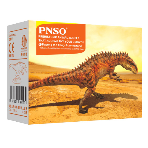 PNSO Dayong the Yangchuanosaurus packaging