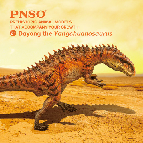 PNSO Dayong the Yangchuanosaurus lifestyle