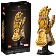LEGO Marvel Infinity Gauntlet 76191 Collectible Gauntlet Model with Infinity Stones (590 Pieces)