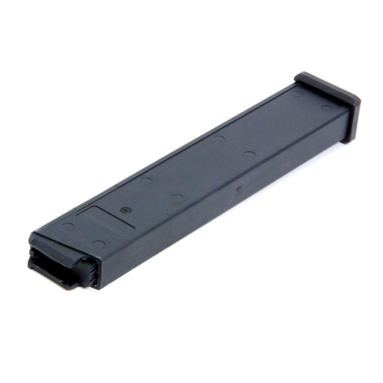 HK® USC .45 ACP Carbine (15) Rd - Black Polymer