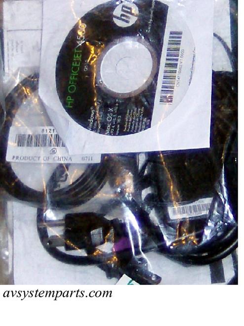 HP 0957-2269  AC Adapter