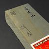 Imanishi Sho Honyama | Natural Sharpening Stone | Type A