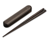 Marunao | Hashi Carry-along Chopsticks | Ebony