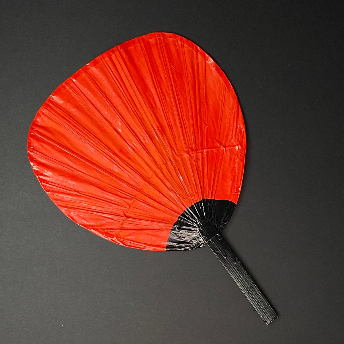 Konro Fan | Bamboo | Red