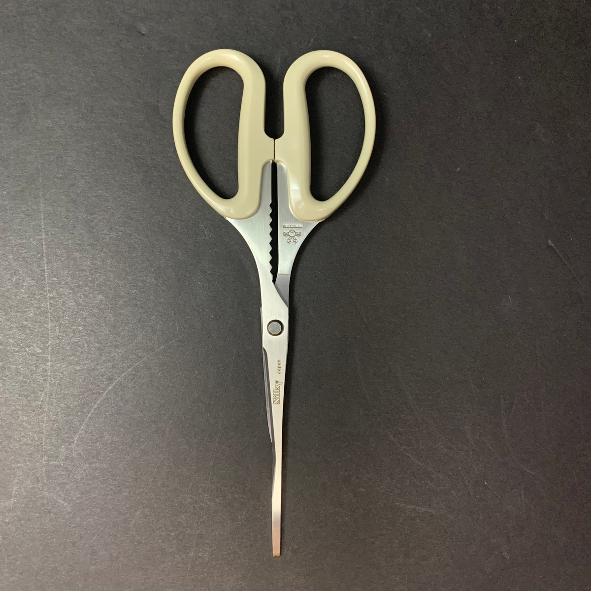 Silky | Crab (Kani) Scissors
