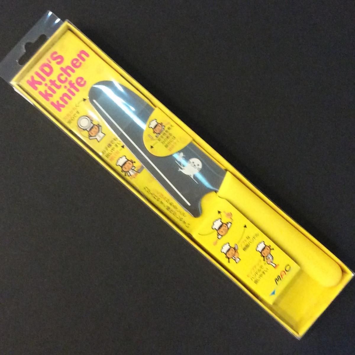 "Mac | Kid's Knife 5"" | Yellow"