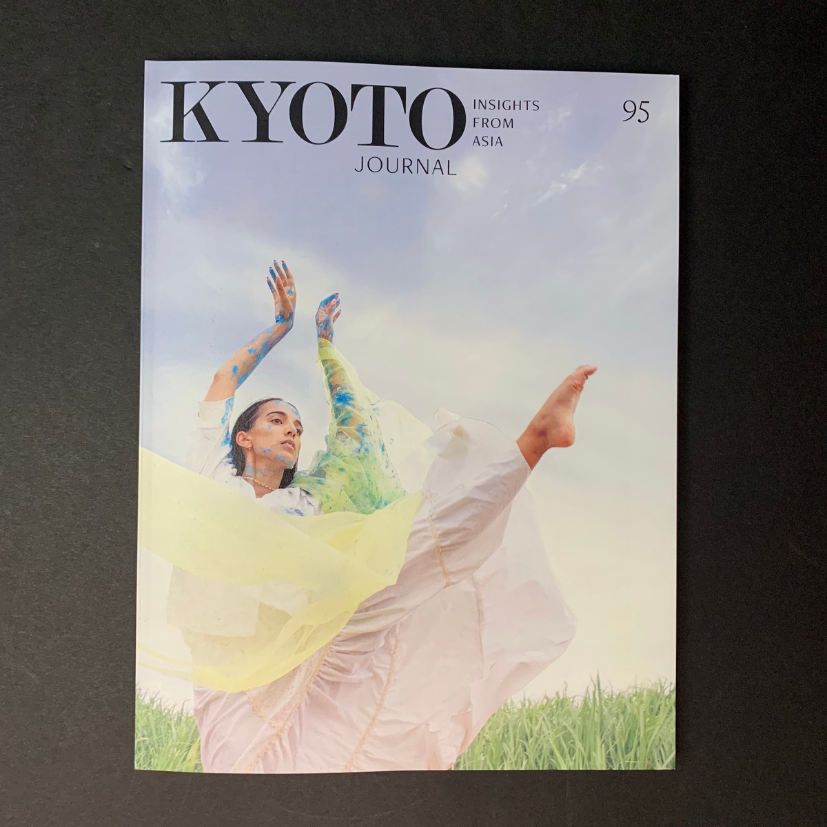 Kyoto Journal   #95