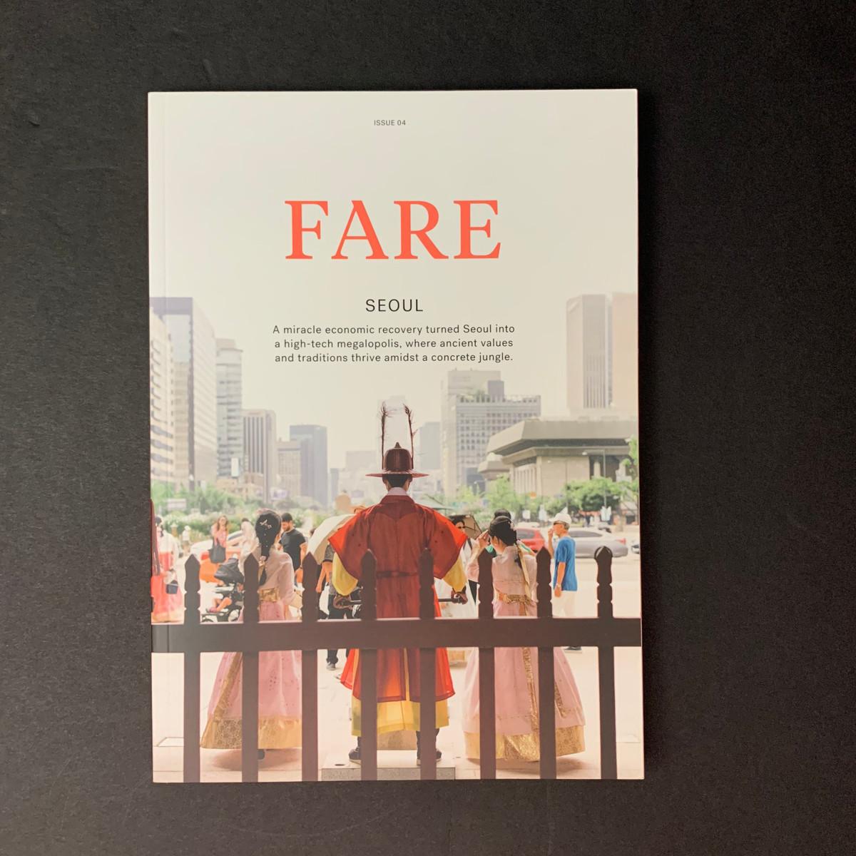 Fare | Seoul | #4