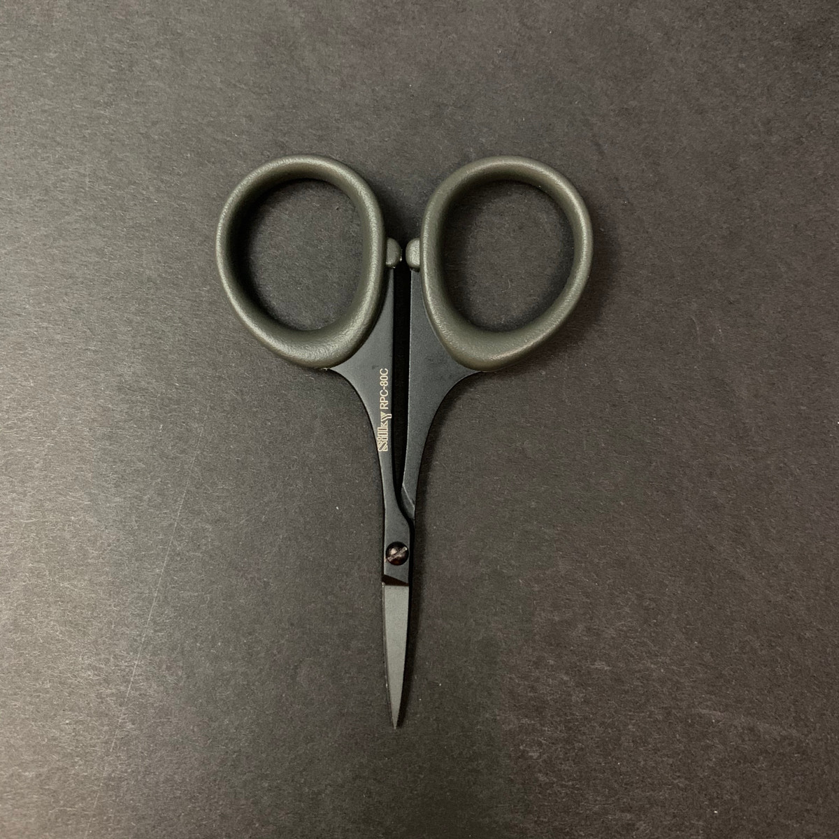 Silky   Thread & Grooming Scissors