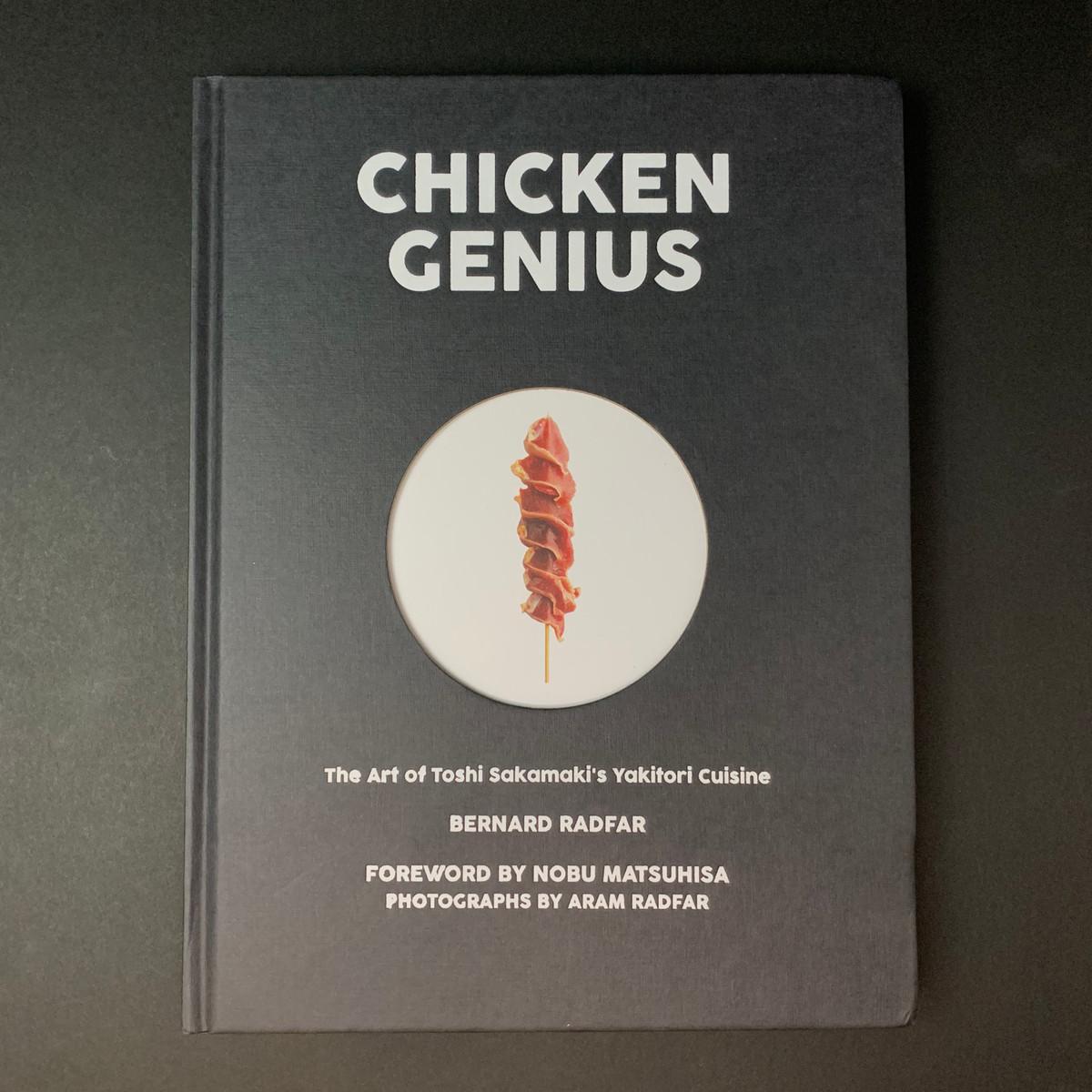 Chicken Genius   Bernard Radfar